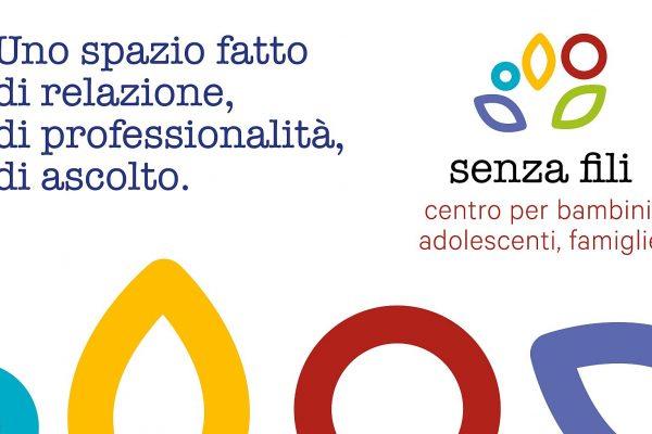Centro_senza_fili